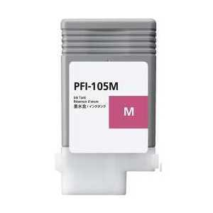 Compatible Canon PFI-105M Magenta ink cartridge