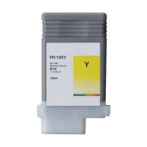 Compatible Canon PFI-105Y Yellow ink cartridge