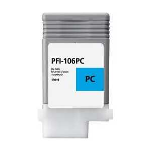 Compatible Canon PFI-106PC Photo Cyan ink cartridge