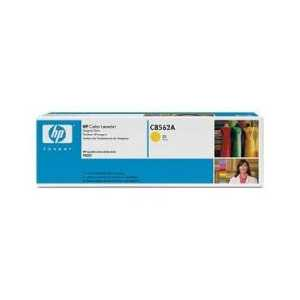 Original HP 822A Yellow toner drum, C8562A, 40000 pages