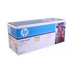 Original HP 650A Yellow toner cartridge, CE272A, 15000 pages